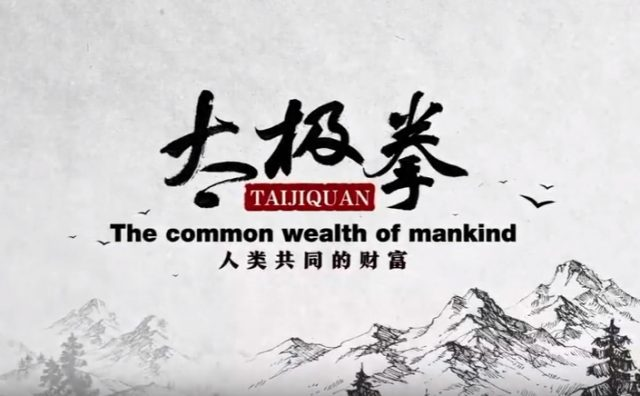 The Wealth of Taijiquan