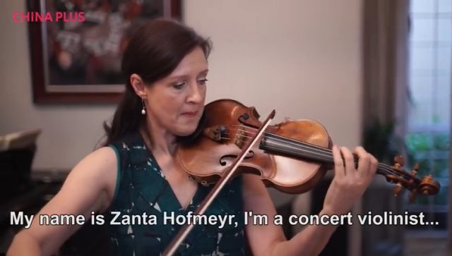 Zanta Hofmeyr: how tai chi helps her as a violinist